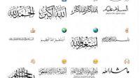 """Telegram, messaggi e jihad: la chat """"segreta"""" più usata dai terroristi"""