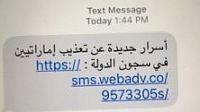 Apple tappa maxi falla in iOS usata per spiare gli iPhone dei dissidenti
